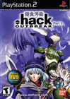 .hack//Outbreak Part 3 - PS2