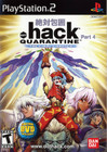 .hack//Quarantine Part 4 - PS2