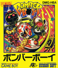 Atomic Punk - GAMEBOY (JP) (Cartridge Only)