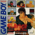 Fist of the North Star - GAMEBOY (Cartridge Only)