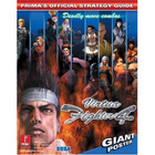 Virtua Fighter 4 Official Strategy Guide