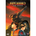 Patlabor 2 - The Movie - DVD (Anime)