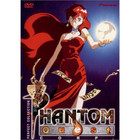 Phantom Quest Corp - Perfect Collection - DVD (Anime)