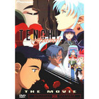 Tenchi Forever! The Movie - DVD (Anime)