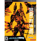 Zone of the Enders HD Collection (Limited Edition) - PS3
