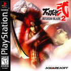 Bushido Blade 2 - PS1 - Disc Only