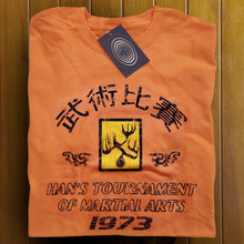 Enter the Dragon T Shirt (Tangerine)