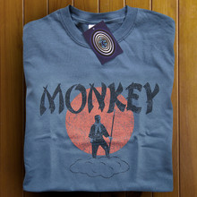 Monkey T Shirt (Indigo)