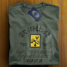 Enter the Dragon T Shirt (Green)