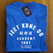 Jeet Kune Do T Shirt (Royal Blue)