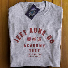 Jeet Kune Do T Shirt (Grey)