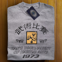 Enter the Dragon T Shirt (Grey)