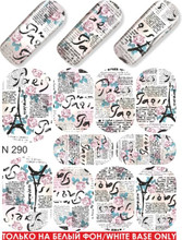 enVogue Simply Decals N290