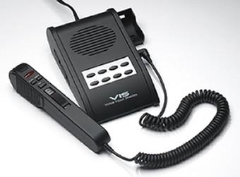 HTH-VIS-1 Voice Input Station