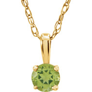 14k Yellow Gold Round Peridot Gemstone Pendant(.20ct)
