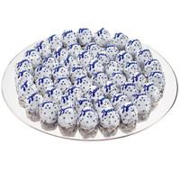 Perugina Baci Milk Chocolate Bulk 6.4 lbs