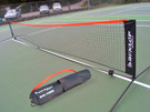 Junior Tennis Net