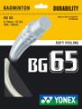 Yonex BG 65 - Yellow
