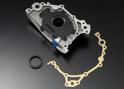 Greddy High Performance Oil Pump - RB25DET RB26DETT