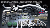 HKS Special Full Turbine KIT R34