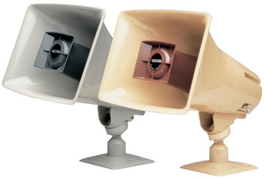 15Watt 1Way Paging Horn BEIGE