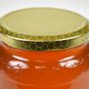 Embossed Honey Jar - Medium