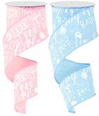 Baby Printed Wired Ribbon (20 Pc)