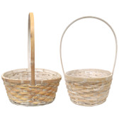 White Washed Rattan Baskets (20 Pc)