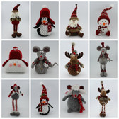 Designer Holiday Plush (36 Pc)