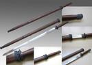 Qi Jian Chinese Tai Chi Sword Sharp Stiff Blade Kung Fu
