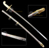 USMC Marine Corps Officers Mameluke Sword Sabre Replica