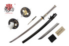 "41"" 1045 Carbon Steel Blade Katana Sword with One Throwing Dagger and Black Scabbard"