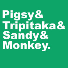 Monkey T shirt cult japanese tv Character names MONKEY MAGIC!