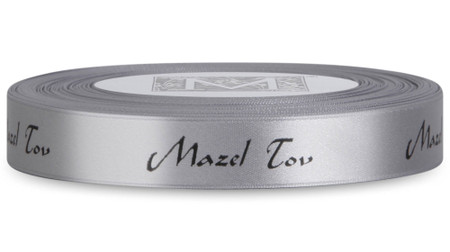 """Double Faced Satin Sayings - Black ink """"Mazel Tov"""" on Sterling"""