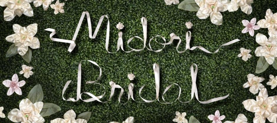 Midori Bridal Ribbon and Gift Wrap