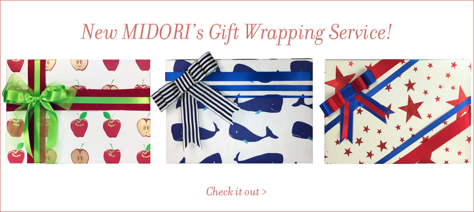 Gift Wrapping Service in Los Angeles