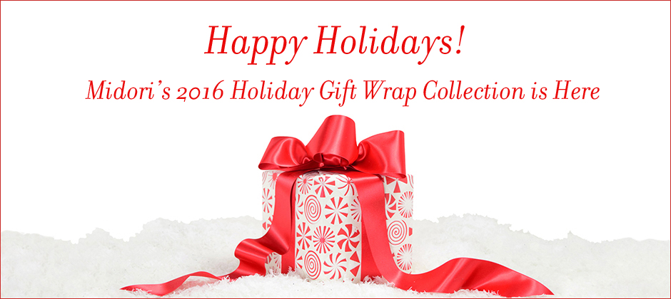 Holiday Gift Wrap Collection