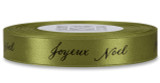"Double Faced Satin Sayings - Black ink ""Joyeux Noel"" on Fig"