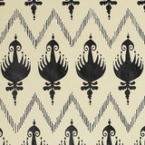 New! Gift Wrap - Ikat - Cream/Black