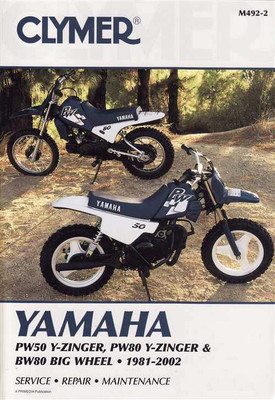 pwonly clymer yamaha pw50 pw80 service manual workshop manual rh pwonly com au pw80 service manual filetype pdf yamaha pw 80 service manual pdf