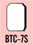 Semroc Balsa Tube Coupler #7   SEM-BTC-7S *