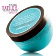 Moroccanoil Intense Hydrating Mask I Beautyfeatures.ie