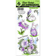 Art Impressions - Watercolor Cling Rubber Stamp - Easter Blessings