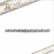 Magnolia Stamps - Bon Voyage Waves