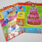 "10"" X 12"" Lg. Size Birthday Theme Gift Bags 12 per pk .50 each"