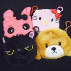 """4"""" Fury Animal Zipper Bag w/ Clip 4 styles .56 each"""