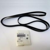 Oce 2333394 Timing Belt 1587-3M09, Oce 9700, 9800, TDS800, TDS860, TDS860II