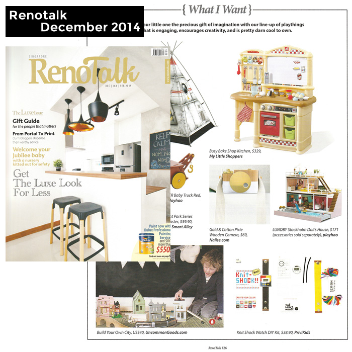 PriviKids featured in Renotalk magazine (December 2014)