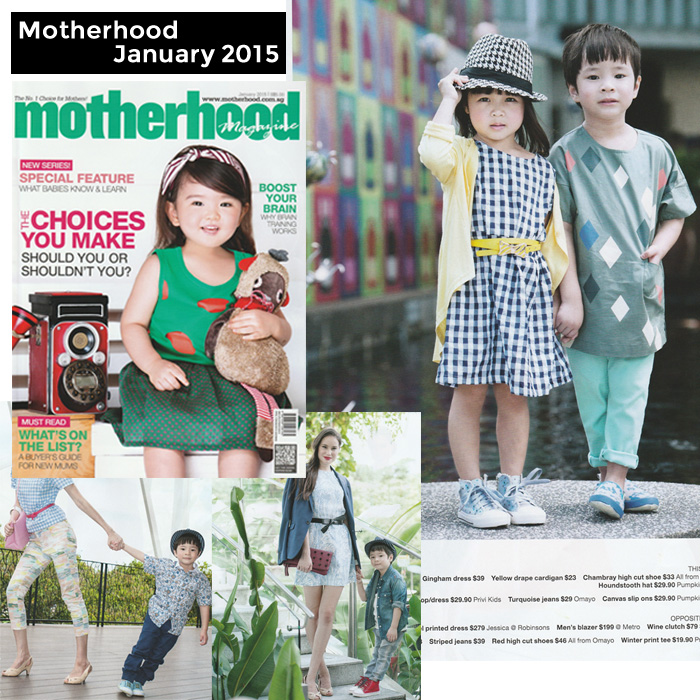 PriviKids featured in Motherhood magazine (January 2015)