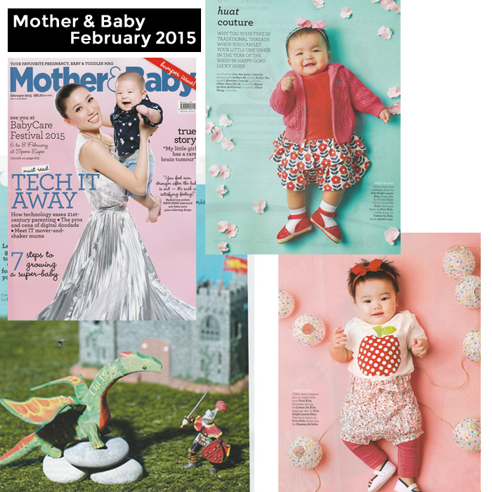 PriviKids featured in Mother & Baby magazine (February 2015)